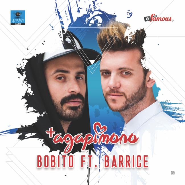 Agapi Mono – Bobito Ft. Barrice